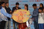 Santosham south indian awards pm-thumbnail-6