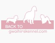 Gwaihir's kennel