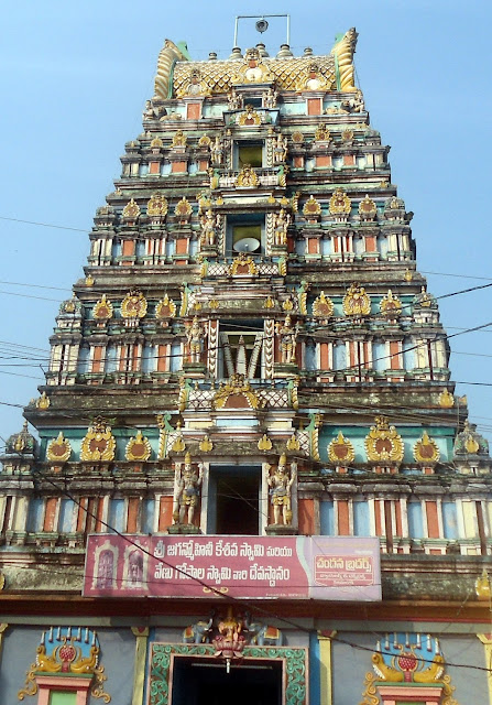 Ryali temple