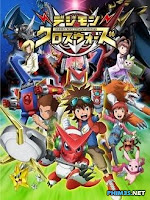 Digimon Xros Wars 1