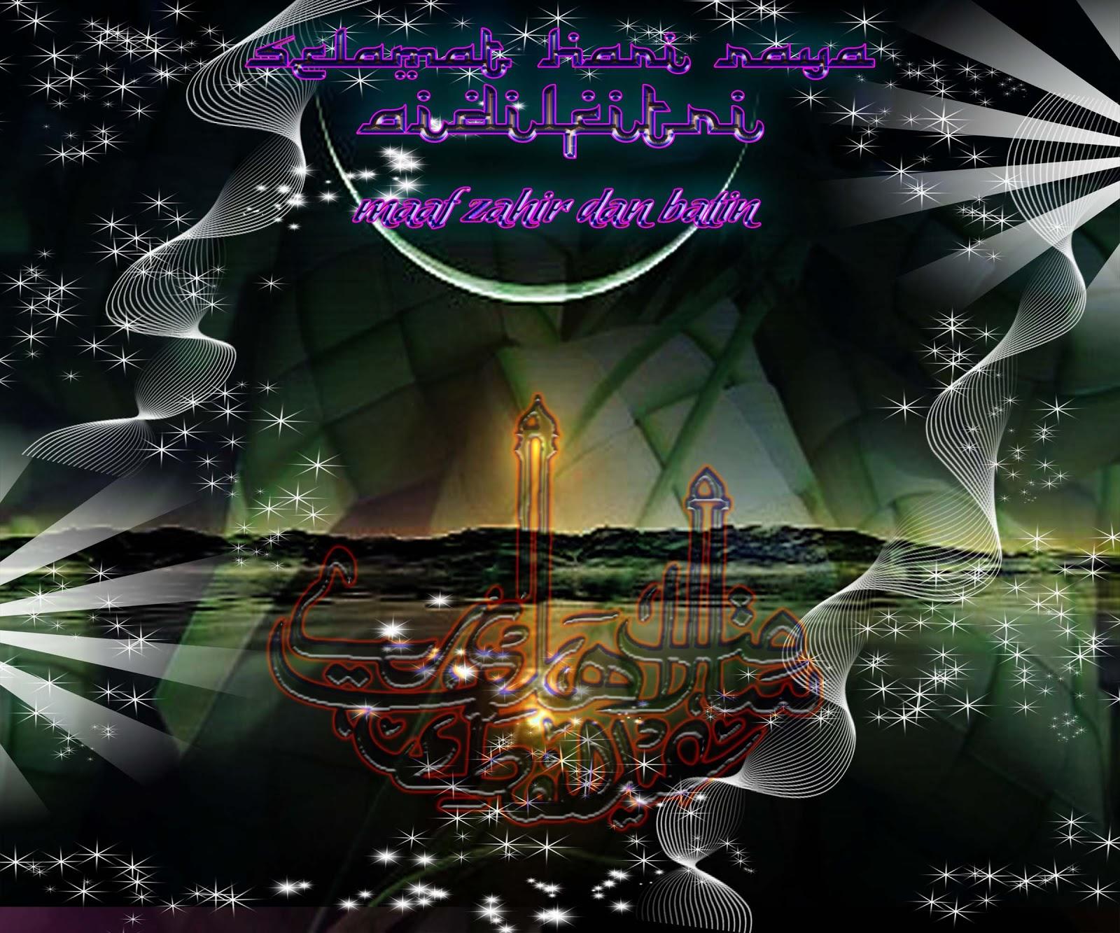 http://2.bp.blogspot.com/-RviEZc_QmwA/TkO5LUKMuxI/AAAAAAAAAw4/0kQv6WTrDWA/s1600/raya3.jpg