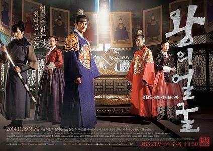 The King's Face | Episode 12 Indonesia