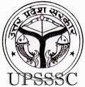 UPSSSC Jobs Notification 2015 For Conductors (1690 Vacancies)