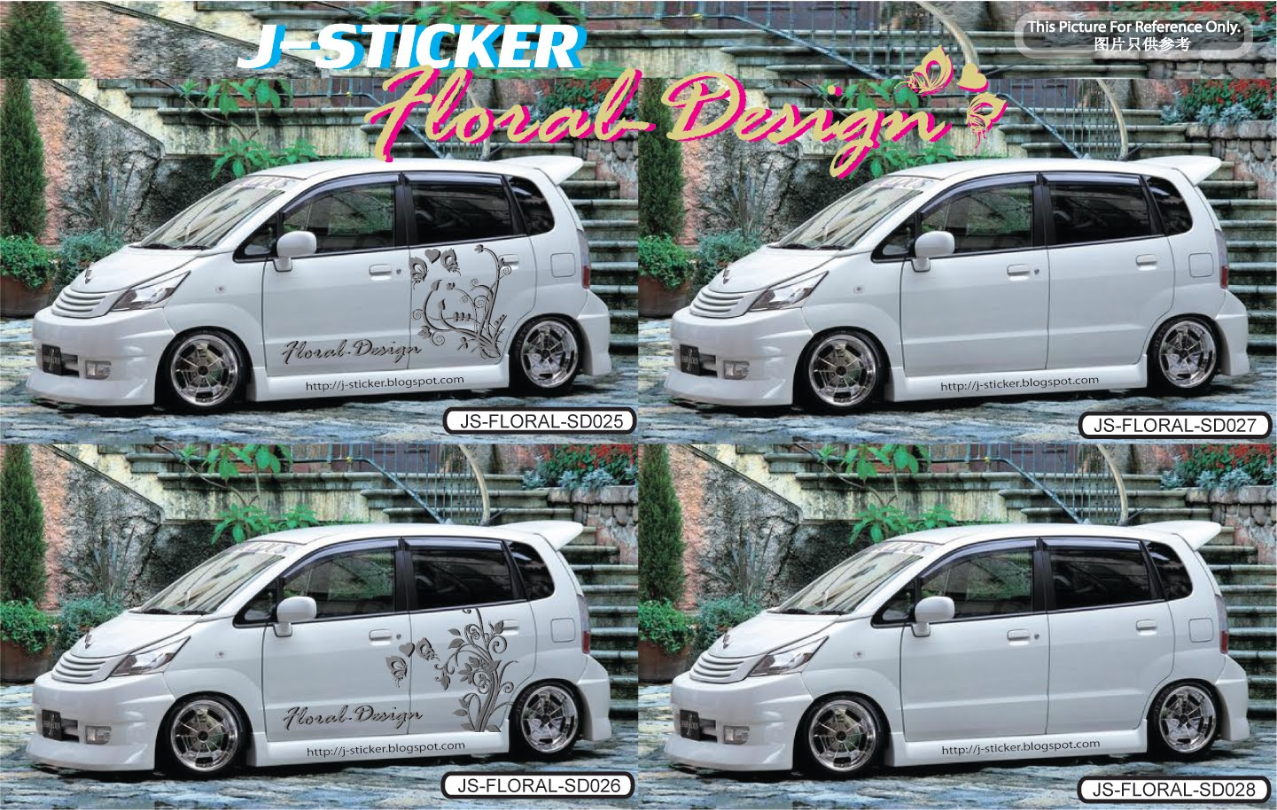 Car stickers design images - Decoding Car Stickers