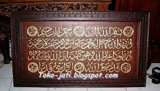 http://toko-jati.blogspot.com/2013/02/kaligrafi-ayat-seribu-dinar.html