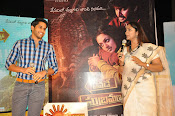 Yevade Subramanyam success meet-thumbnail-8