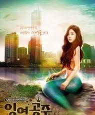 Mỹ Nhân Ngư - Surplus Princess (2014)