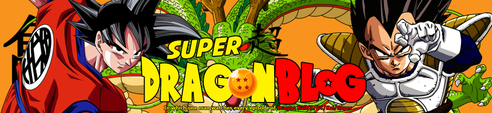 Super Dragon Blog チョウ