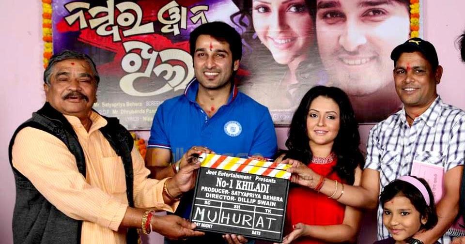Oriya Movie Full || Kulanandana || Siddhanta Mahapatra ...