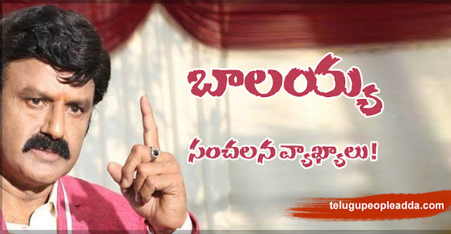 Balakrishna new year special interview video | Dictator Movie