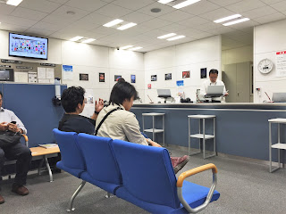 Waiting room and reception, Canon Service Center, Ginza, Tokyo, Japan.