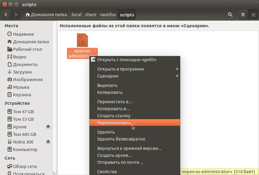 Для того, чтобы ваша ubuntu прозрачно работала с пользователями домена, в частности