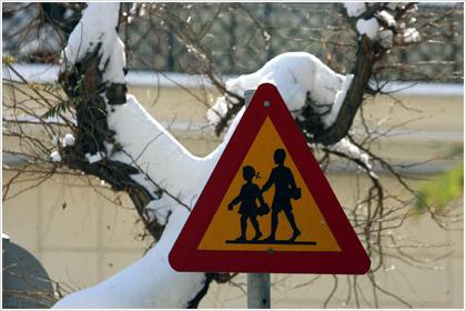 ΚΛΕΙΣΤΑ τα σχολεία Τετάρτη 29/02/2012