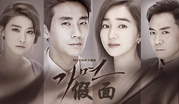 《韓劇 假面》明爭暗鬥、陰謀報復的故事~秀愛、朱智勳