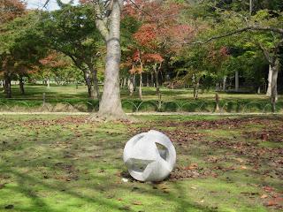 Kiwame Kubo Abstract Granite Sculpture inThe Okayama Korakuen