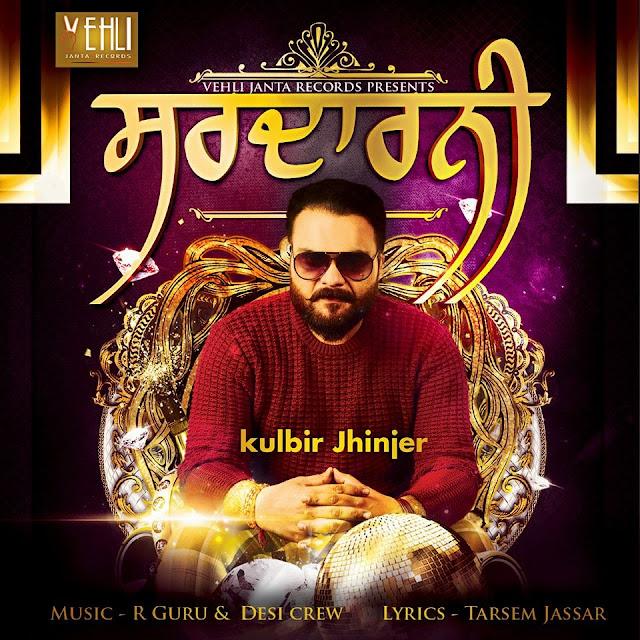 Sardarni Lyrics Kulbir Jhinjer