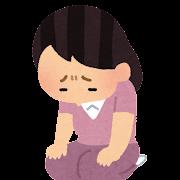 反省・後悔のイラスト(女性)