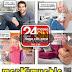 Catalogo de Precios Merkamueble Abril-Junio 2013