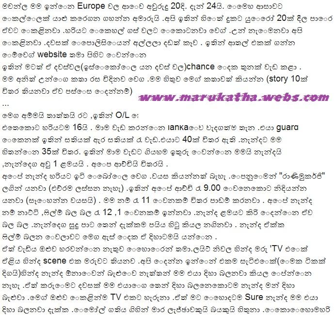 Sinhala Kunuharupa Katha Sinhalawalakata Blogspot