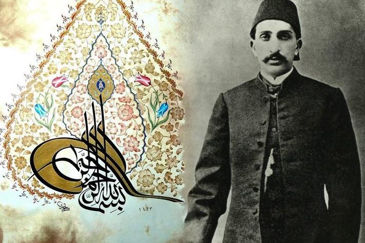 İslam ve Ulu Hakan Abdülhamid Han