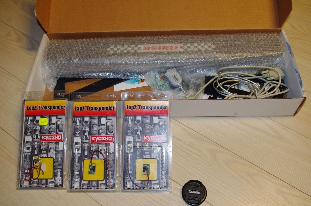 My Passions Kyosho Lap Counting System