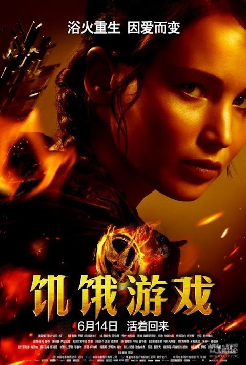 """""""The Hunger Games"""" encuentra el éxito de taquilla en """"China"""""""