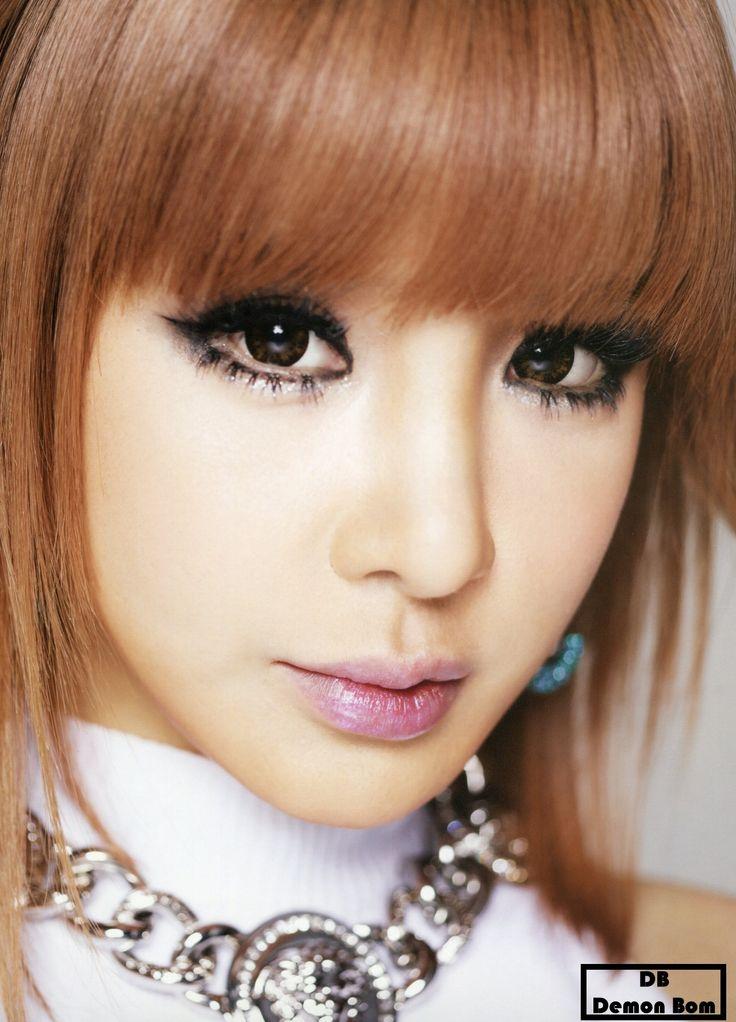 2ne1 Park Bom Makeup Tutorial Feat Martina Eat Your Kimchi From