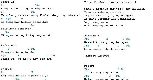 YENG CONSTANTINO - BULAG, PIPI, AT BINGI LYRICS