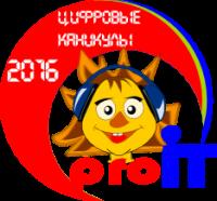 ЦК-2016