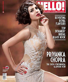 Priyanka Chopra in sheer gown with an intricately embroidered bodice on Hello India Magazine October 2015