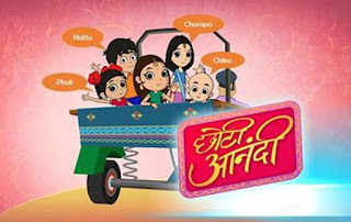 Choti Anandi on Colors Animated Tv Show/Series Plot Wiki,Characters,Promo,Timing,Theme Song