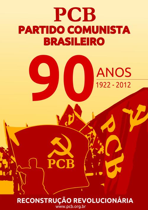 Partido Comunista Brasileiro (Campos R.J)