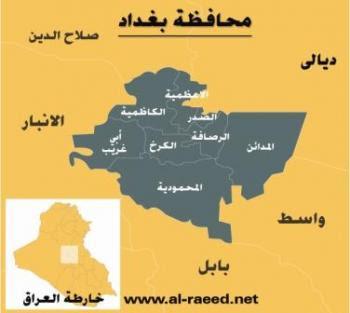 التطورات الأمنية في العراق ليوم الأربعاء 4/9/2013
