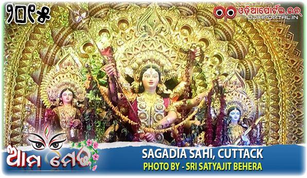Ama Medha: Sagadia Sahi, Cuttack - 2015 Durga Puja Medha - Photo By Sri Satyajit Behera