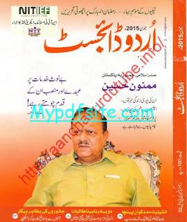 Urdu Digest June 2015