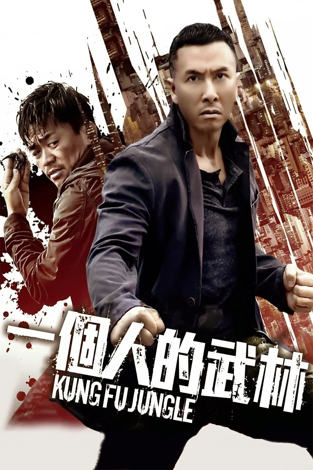 Kungfu Jungle Full Movie in Hindi Sub Indo