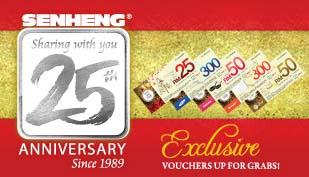 Senheng Online Store