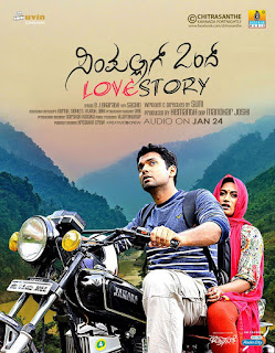 simpallag ondh love story review