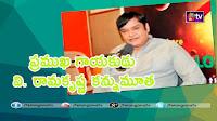 Tollywood playback singer Ramakrishna passed away