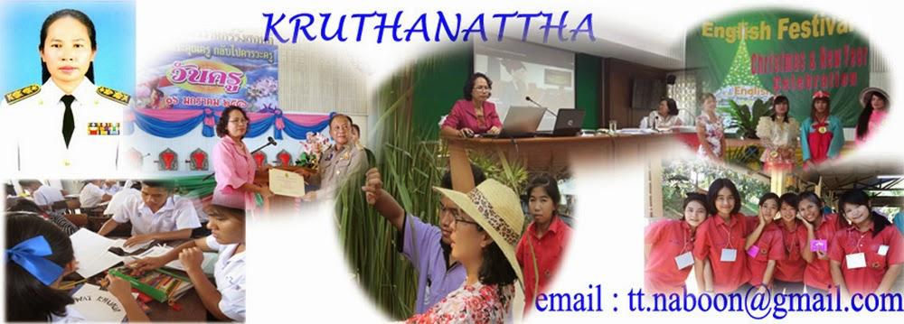 KRUTHANATTHA