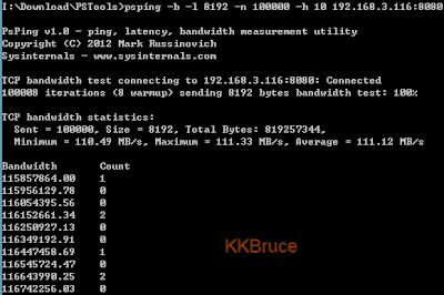 client向server的頻寬測試
