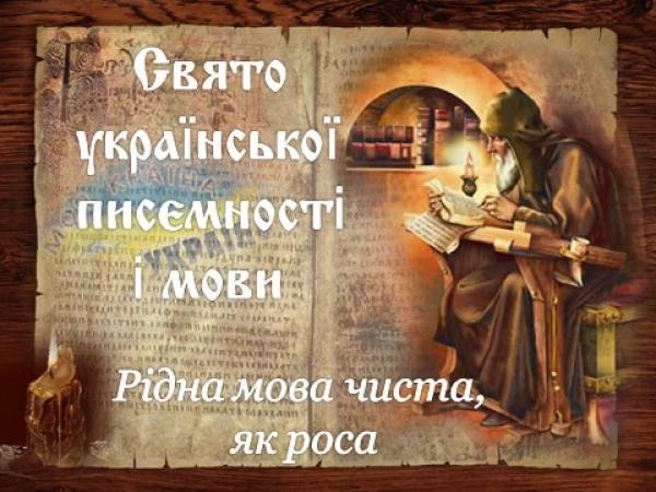 Народився 406ван тобілевич 29 вересня 1845 року в селі арсенівці поблизу 404лисаветграда (сучасного кіровограда) в родині управителя поміщицьких маєтків