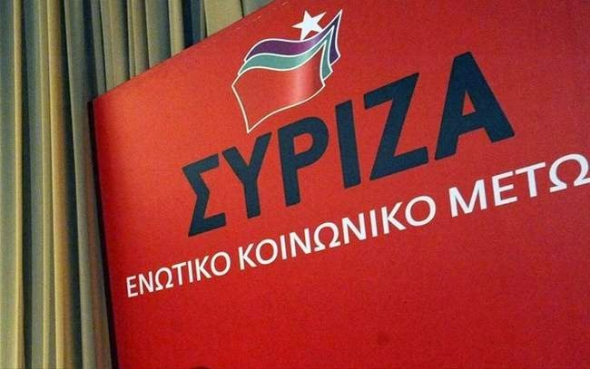 ΣΥΡΙΖΑ: Η ΕΥΡΩΠΗ ΘΑ ΑΛΛΑΞΕΙ ΣΕΛΙΔΑ, Η ΔΗΜΟΚΡΑΤΙΑ ΘΑ ΝΙΚΗΣΕΙ