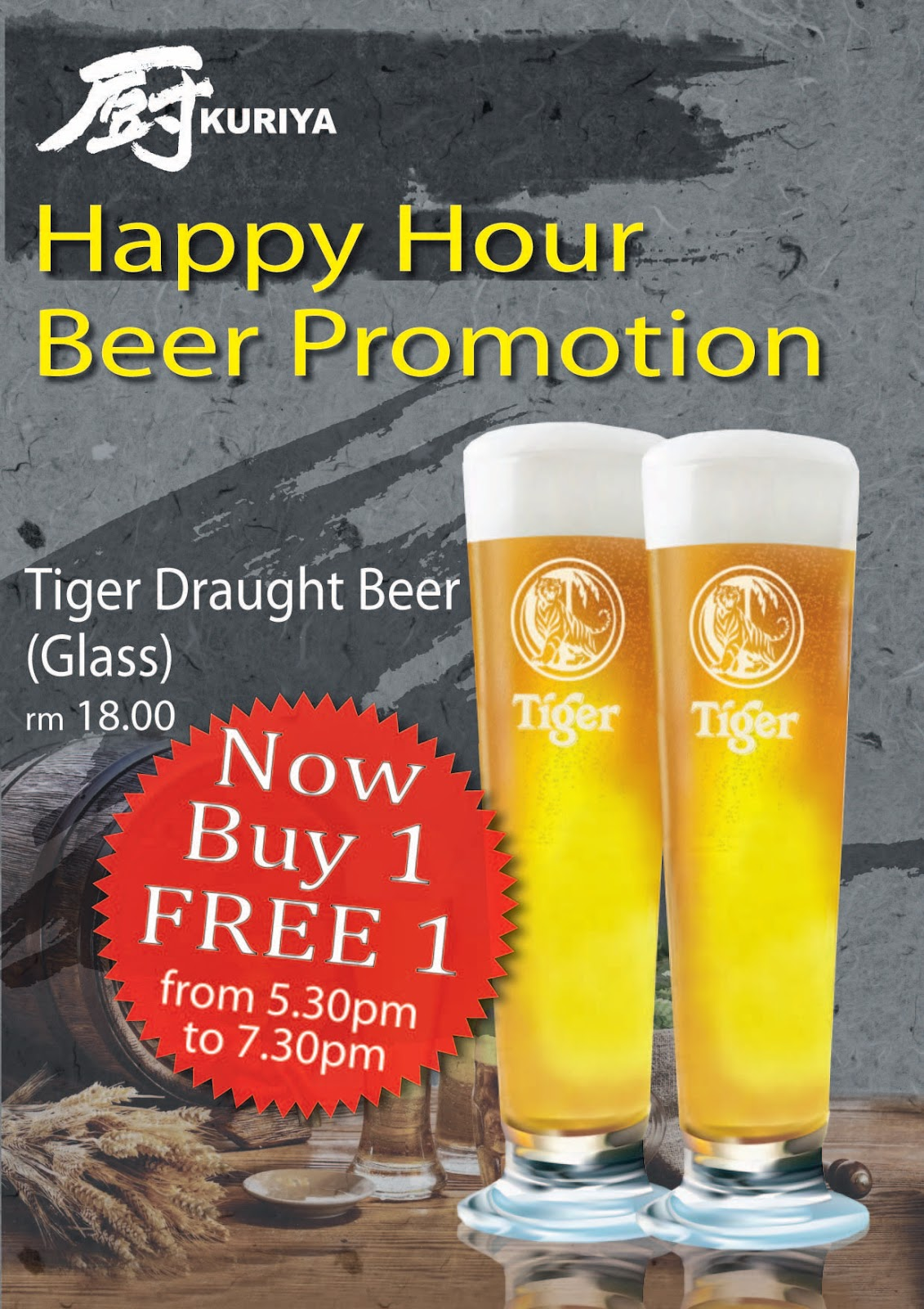 Kuriya Happy Hour Beer Promotion Malaysian Foodie