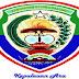 Barends; Komisi III DPRD Aru Konsisten Awasi Pembangunan di Kabupaten Aru