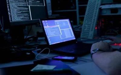 شاب يعرض مكانه بالجنة للبيع فى مزاد على الانترنت  - كمبيوتر حاسب الى
