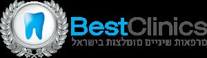 לוגו פורטל בריאות הפה בסט קליניקס