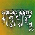Marathi serials star, Marathi serials stars info, marathi tv stars, marathi serials