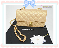 Chanel Petite Shopping Tote