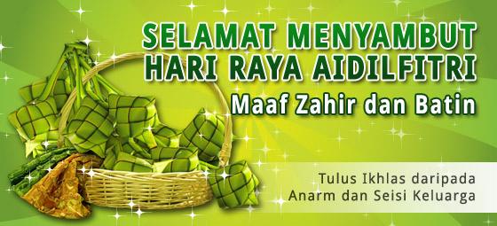 Ucap Selamat Hari Raya Aidilfitri 2011